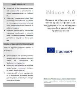 leaflet bg